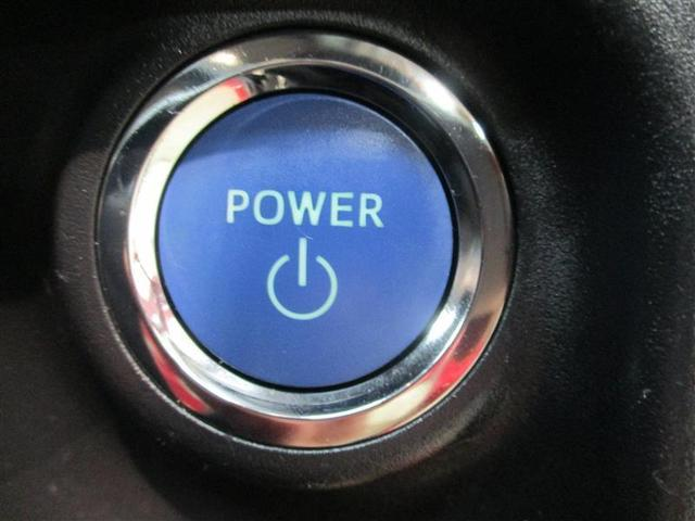 G ・トヨタ純正SDナビ/フルセグTV バックモニター ETC 前席シートヒーター スマートキー AUTOライト ワンオーナー車 中古車ハイブリッド保証付(17枚目)
