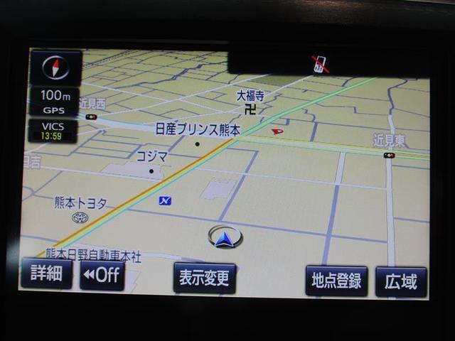 「トヨタ」「クラウンハイブリッド」「セダン」「熊本県」の中古車6