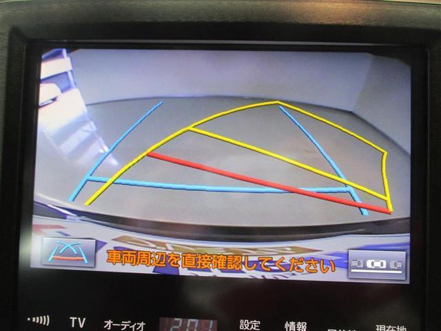 「トヨタ」「クラウンハイブリッド」「セダン」「熊本県」の中古車7