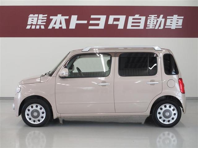 トヨタの安心U-Carブランド「T-Value」は3つの安心を1台にセット!