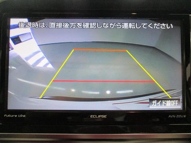 「トヨタ」「シエンタ」「ミニバン・ワンボックス」「熊本県」の中古車7