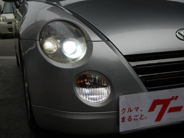 「ダイハツ」「コペン」「オープンカー」「熊本県」の中古車4