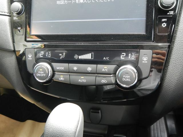 「日産」「エクストレイル」「SUV・クロカン」「熊本県」の中古車26