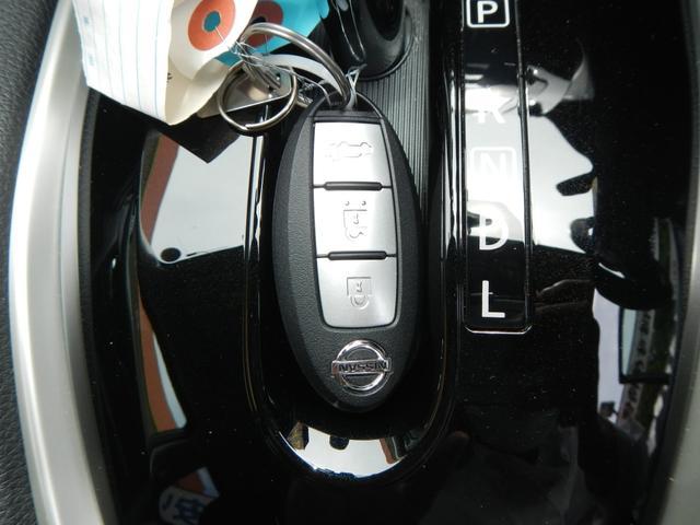 「日産」「エクストレイル」「SUV・クロカン」「熊本県」の中古車29