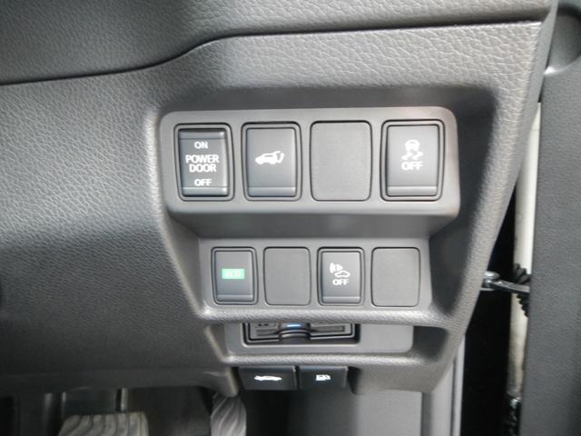 「日産」「エクストレイル」「SUV・クロカン」「熊本県」の中古車33