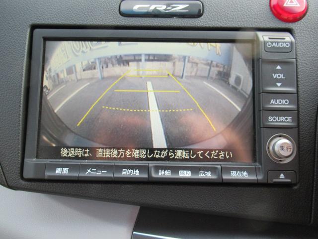 α インターナビTV バックカメラ HIDライト(10枚目)