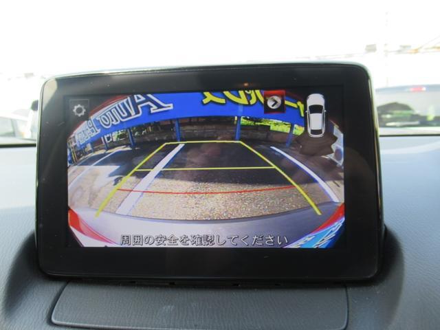 XD プロアクティブ クリーンディーゼルターボ スマートシティブレーキ セーフティパッケージ メーカーナビフルセグ DVD再生 ブルートゥース バックカメラ LEDライト シートヒーター 1オーナー 禁煙車(10枚目)