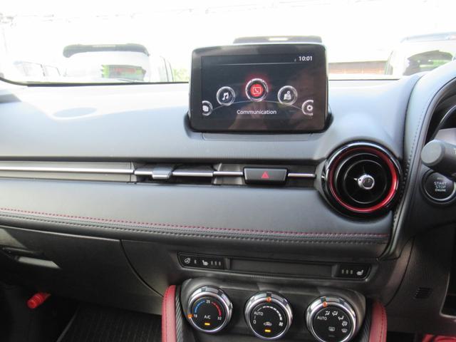 XD プロアクティブ クリーンディーゼルターボ スマートシティブレーキ セーフティパッケージ メーカーナビフルセグ DVD再生 ブルートゥース バックカメラ LEDライト シートヒーター 1オーナー 禁煙車(11枚目)