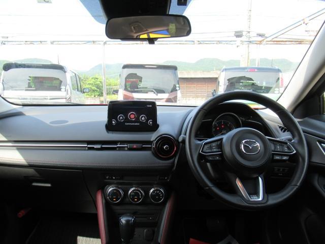 XD プロアクティブ クリーンディーゼルターボ スマートシティブレーキ セーフティパッケージ メーカーナビフルセグ DVD再生 ブルートゥース バックカメラ LEDライト シートヒーター 1オーナー 禁煙車(12枚目)