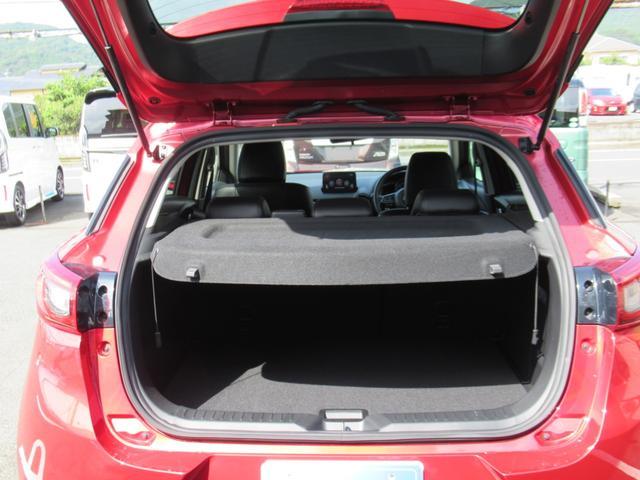 XD プロアクティブ クリーンディーゼルターボ スマートシティブレーキ セーフティパッケージ メーカーナビフルセグ DVD再生 ブルートゥース バックカメラ LEDライト シートヒーター 1オーナー 禁煙車(17枚目)