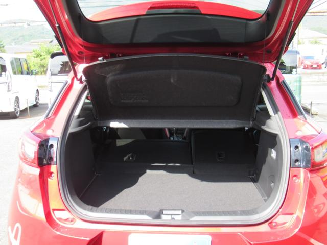 XD プロアクティブ クリーンディーゼルターボ スマートシティブレーキ セーフティパッケージ メーカーナビフルセグ DVD再生 ブルートゥース バックカメラ LEDライト シートヒーター 1オーナー 禁煙車(18枚目)