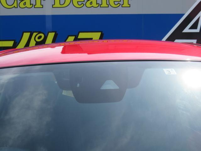 XD プロアクティブ クリーンディーゼルターボ スマートシティブレーキ セーフティパッケージ メーカーナビフルセグ DVD再生 ブルートゥース バックカメラ LEDライト シートヒーター 1オーナー 禁煙車(19枚目)