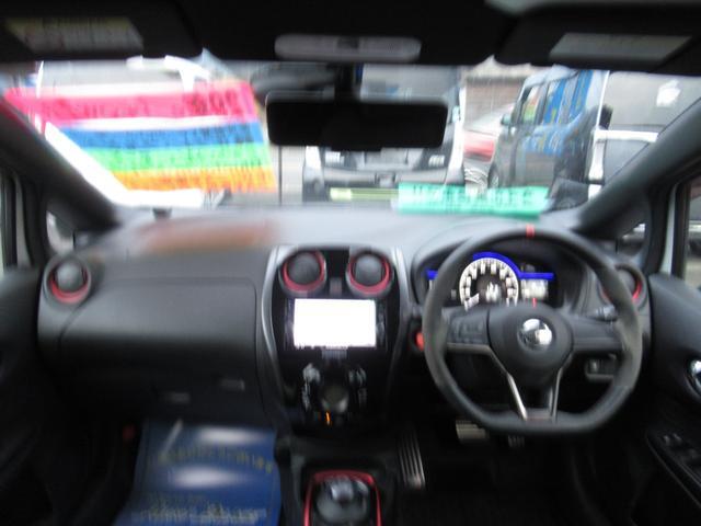 e-パワーニスモ エマージェンシーブレーキ アラウンドビューモニター スマートルーム 専用シート 純正ナビフルセグ DVD再生 ブルートゥース 純正エアロ 専用アルミ 1オーナー 禁煙車(12枚目)