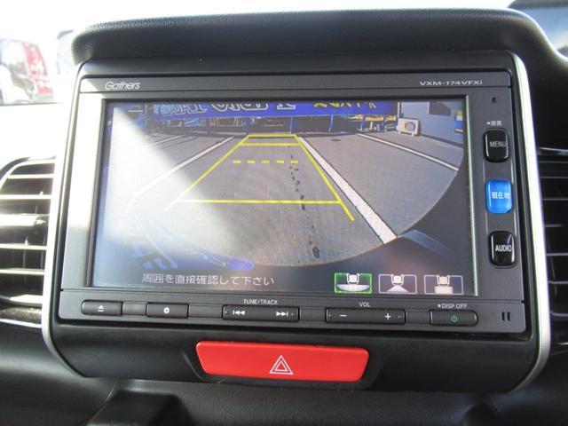 G ターボSSパッケージ 衝突軽減あんしんP 両側電動 ハーフレザーシート 純正ナビフルセグ ブルートゥース DVD再生 バックカメラ HIDライト リアシートスライド バックテーブル シートヒーター 1オーナー(10枚目)