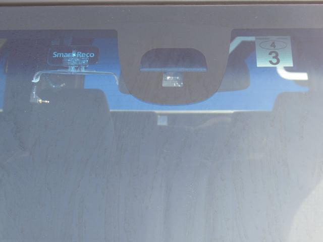 G ターボSSパッケージ 衝突軽減あんしんP 両側電動 ハーフレザーシート&ヒーター 純正SDナビフルセグ バックカメラ HIDライト リアシートスライド バックテーブル 1オーナー 禁煙車(19枚目)
