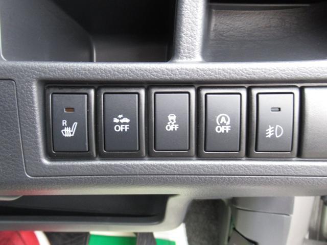 X 後期型 レーダーブレーキ Sーハイブリッド 純正エアロ ナビTV HIDライト シートヒーター 禁煙車(18枚目)
