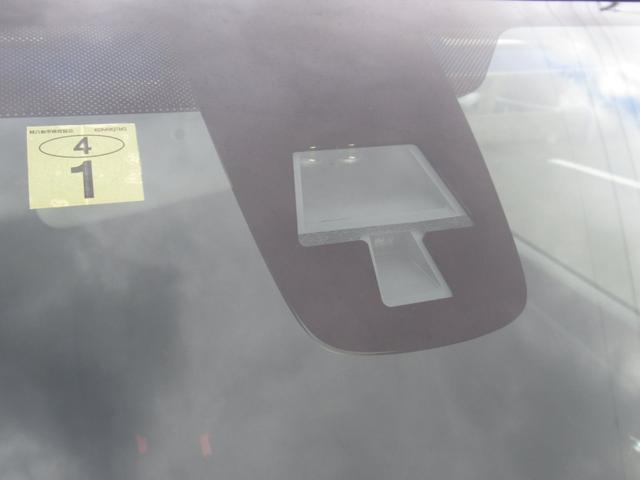 X 後期型 レーダーブレーキ Sーハイブリッド 純正エアロ ナビTV HIDライト シートヒーター 禁煙車(19枚目)