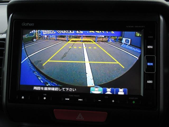 2トーンカラースタイル G・ターボLパッケージ 衝突軽減あんしんP ハーフレザーシート 両側電動スライド 純正ナビフルセグ DVD再生 ブルートゥース バックカメラ HIDライト 純正エアロ バックテーブル リアシートスライド 1オーナー 禁煙車(10枚目)
