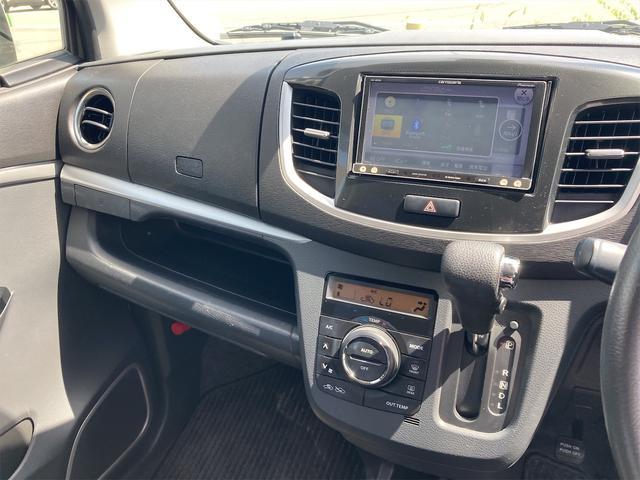 20周年記念車 レーダーブレーキサポート アイドリングストップ オートHID スマートキー プッシュスタート ナビTV DVD Bluetooth バックカメラ ETC ドラレコ(27枚目)