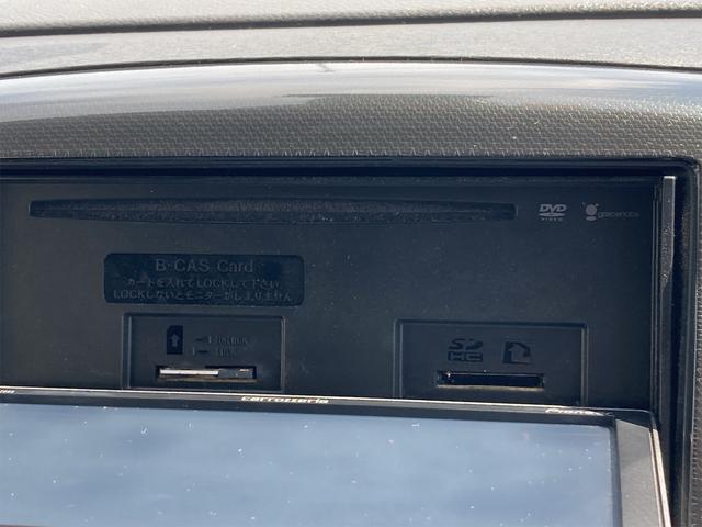 20周年記念車 レーダーブレーキサポート アイドリングストップ オートHID スマートキー プッシュスタート ナビTV DVD Bluetooth バックカメラ ETC ドラレコ(32枚目)