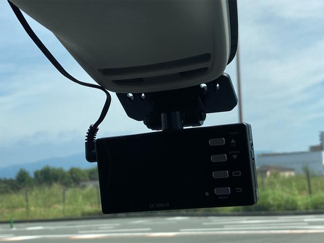 20周年記念車 レーダーブレーキサポート アイドリングストップ オートHID スマートキー プッシュスタート ナビTV DVD Bluetooth バックカメラ ETC ドラレコ(33枚目)