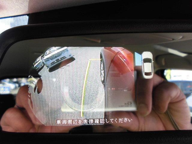 XD スマートシティブレーキ リアビークルモニタリング(14枚目)