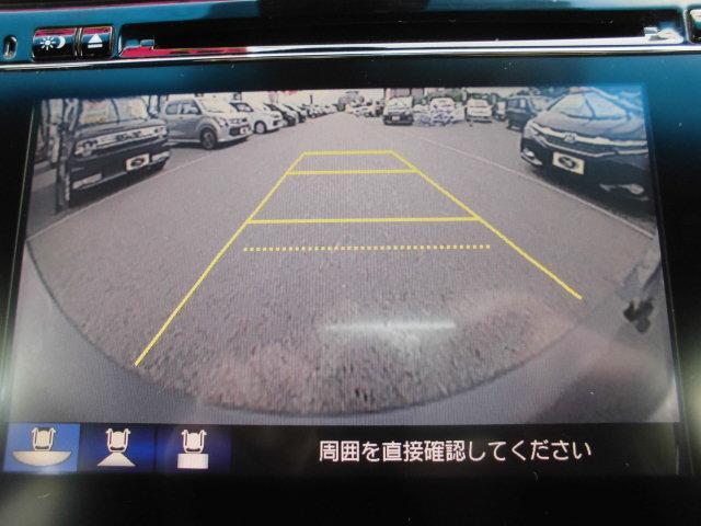 Sパッケージ あんしんパッケージ クルーズコントロール(15枚目)