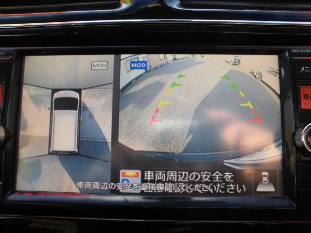 アラウンドビューモニターとバックモニターが標準装備されてます♪バック駐車はもちろん、縦列駐車も楽々です♪