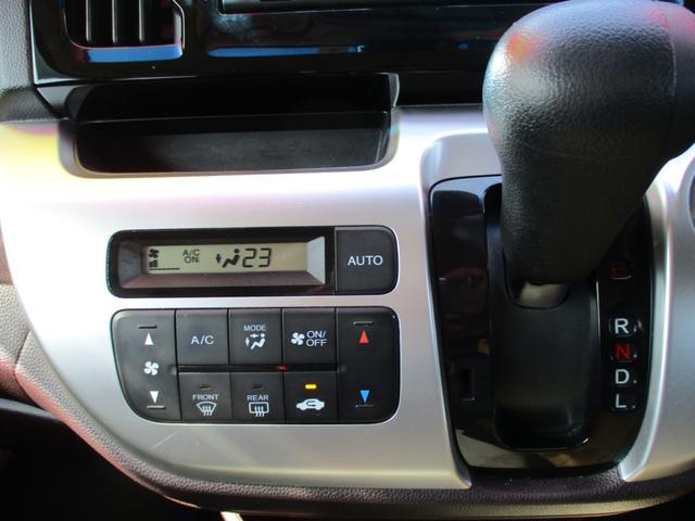 G・Aパッケージ 禁煙車 あんしんパッケージ 衝突軽減ブレーキ サイドエアバッグ 純正SDナビ ETC バックモニター(14枚目)