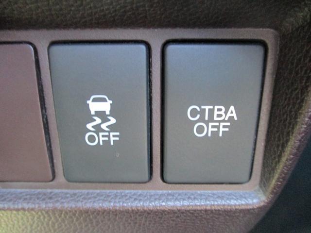 G・Aパッケージ 禁煙車 あんしんパッケージ 衝突軽減ブレーキ サイドエアバッグ 純正SDナビ ETC バックモニター(19枚目)