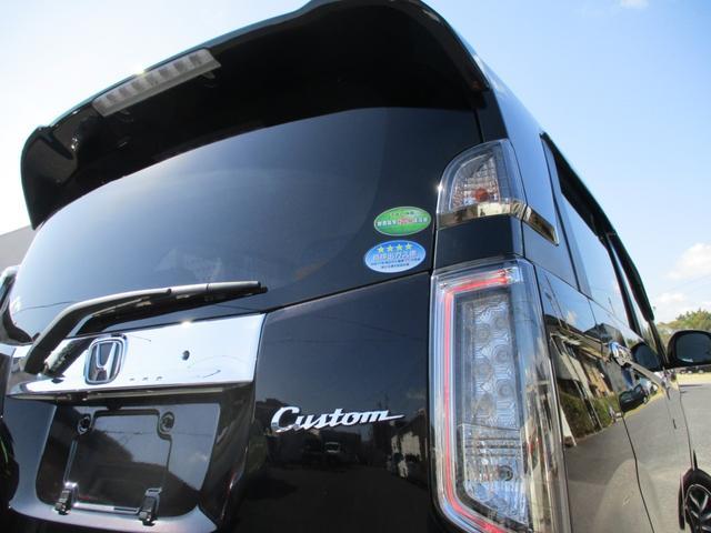 G・Aパッケージ 禁煙車 あんしんパッケージ 衝突軽減ブレーキ サイドエアバッグ 純正SDナビ ETC バックモニター(24枚目)