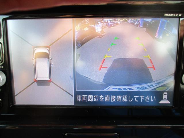 ハイウェイスター X Gパッケージ エマージェンシーブレーキ アラウンドビューモニター 両側パワースライドドア オートマチックハイビーム(13枚目)