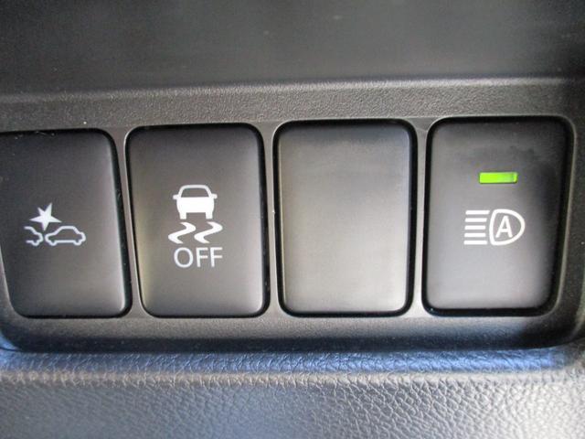 ハイウェイスター X Gパッケージ エマージェンシーブレーキ アラウンドビューモニター 両側パワースライドドア オートマチックハイビーム(19枚目)