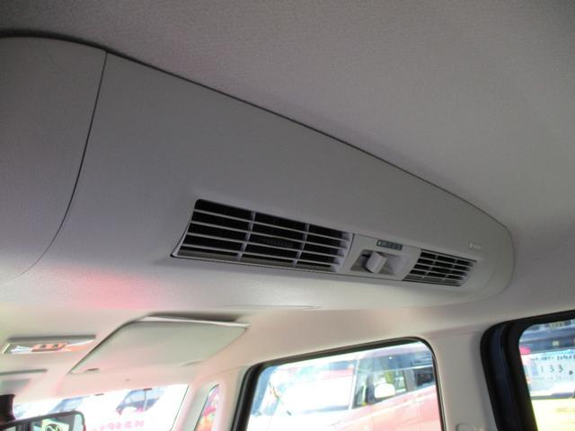 ハイウェイスター X Gパッケージ エマージェンシーブレーキ アラウンドビューモニター 両側パワースライドドア オートマチックハイビーム(21枚目)