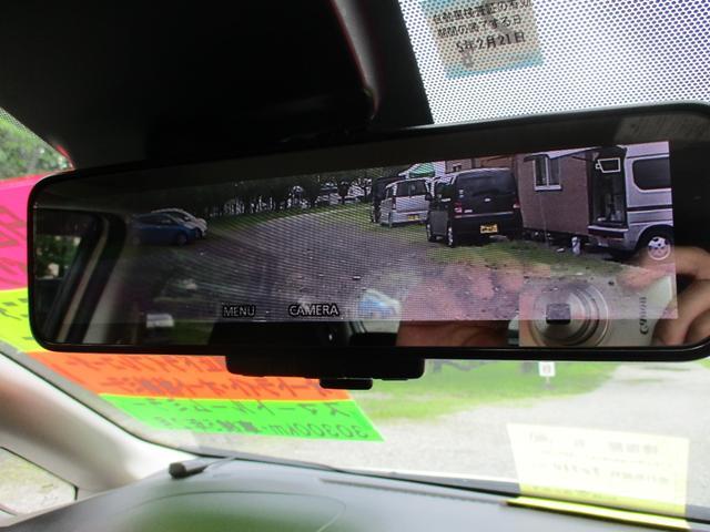 e-パワー X プロパイロット エマージェンシーブレーキ アラウンドビューモニター スマートルームミラー(12枚目)