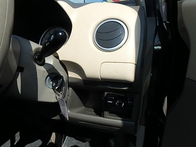 日産 モコ S セキュリティ ベンチシート セキュリティ