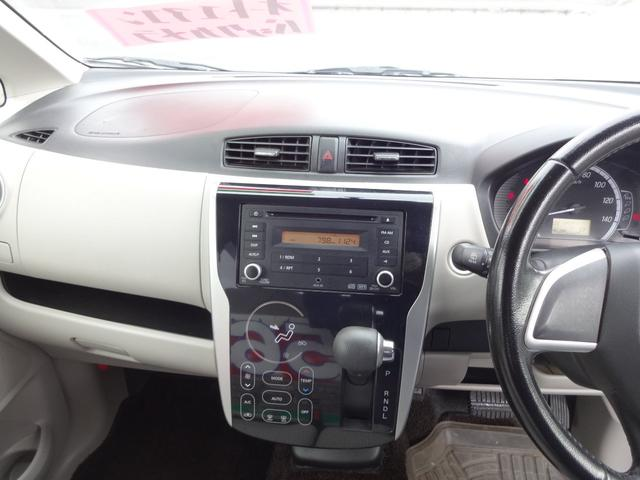 G アイドリングストップ プッシュスタート バックカメラ CD・AUX(14枚目)