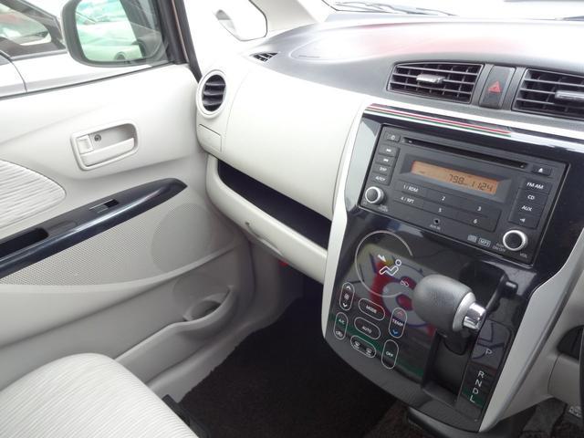 G アイドリングストップ プッシュスタート バックカメラ CD・AUX(16枚目)