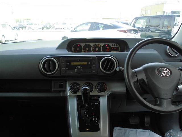 1.5X T-Value車 記録簿(9枚目)
