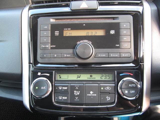 1.5G T-Value車 オートエアコン スマートキー(12枚目)