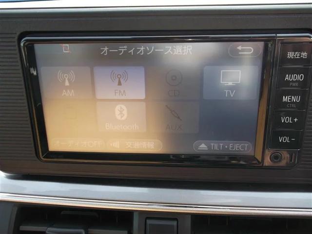 F X SAII メモリーナビ地デジ バックカメラ CD(13枚目)