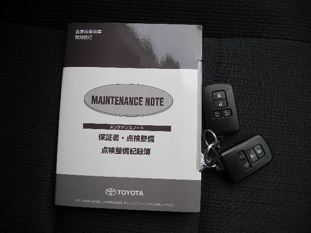 G トヨタセーフティーセンス 両側電動スライドドア メモリーナビフルセグTV バックカメラ スマートキー ETC(21枚目)