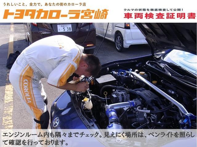 G トヨタセーフティーセンス 両側電動スライドドア メモリーナビフルセグTV バックカメラ スマートキー ETC(24枚目)