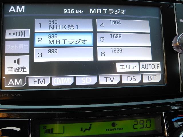 ハイブリッドG ワンオーナー車 メモリーナビフルセグTV DVD再生 バックカメラ キーレス(16枚目)