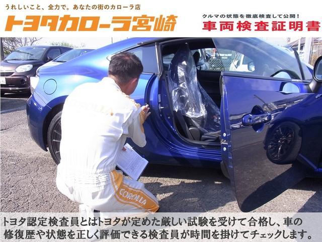 ハイブリッドG ワンオーナー車 メモリーナビフルセグTV DVD再生 バックカメラ キーレス(23枚目)