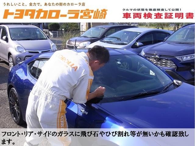 ハイブリッドG ワンオーナー車 メモリーナビフルセグTV DVD再生 バックカメラ キーレス(26枚目)
