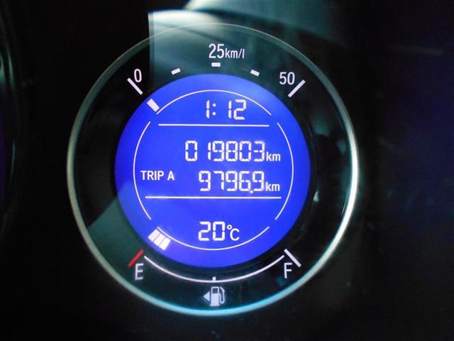 13G・Sパッケージ メモリーナビ地デジ バックカメラ スマートキー HIDヘッドライト フルエアロ 純正アルミ(9枚目)
