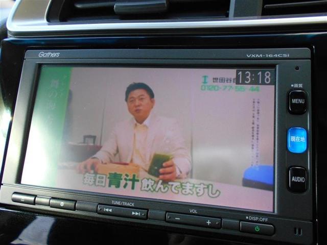13G・Sパッケージ メモリーナビ地デジ バックカメラ スマートキー HIDヘッドライト フルエアロ 純正アルミ(13枚目)