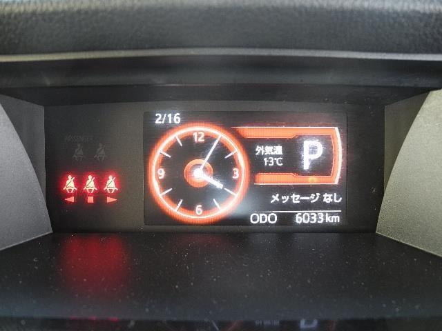 G S 衝突軽減ブレーキ オートマチックハイビーム アイドリングストップ 横滑り防止機能 両側電動スライドドア スマートキー プッシュスターター(15枚目)