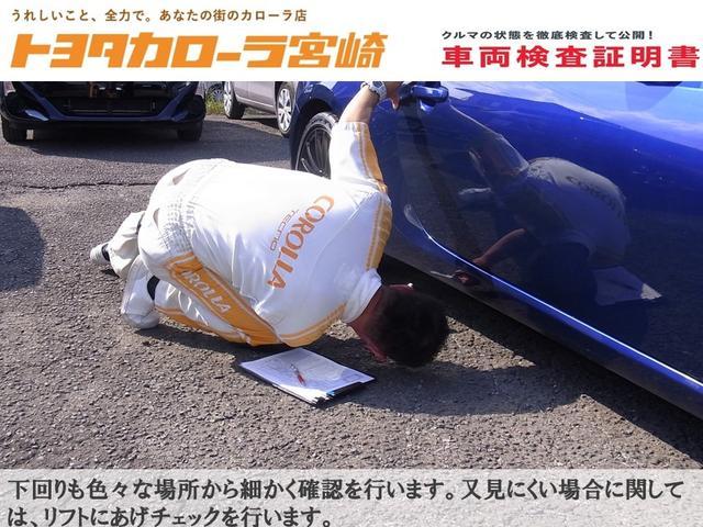 G S 衝突軽減ブレーキ オートマチックハイビーム アイドリングストップ 横滑り防止機能 両側電動スライドドア スマートキー プッシュスターター(26枚目)